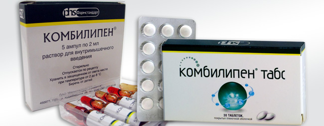 Препарат выпускается в двух формах – таблетки и раствор,таблетированная форма имеет название Комбилипен Табс