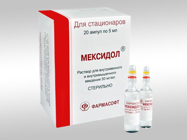 Оригинальный отечественный антигипоксант и антиоксидант прямого действия, оптимизирующий энергообеспечение клеток и увеличивающий резервные возможности организма