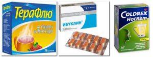 ТераФлю и ему подобные препараты отличаются от того же Парацетамола тем, что содержит вспомогательные элементы, которые способствуют быстрому снижению температуры.