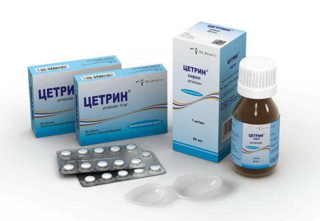 Цетрин — противоаллергенный препарат, входящий в группу блокаторов гистаминовых Н1-рецепторов
