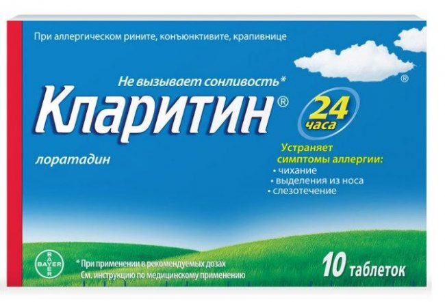 КЛАРИТИН является наиболее назначаемым в мире противоаллергическим препаратом