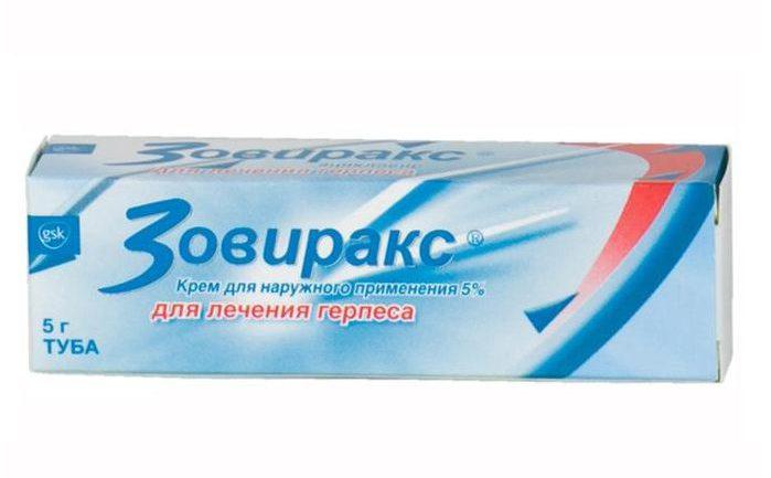 На сегодняшний день Зовиракс считается одним из самых эффективных препаратов для лечения герпеса