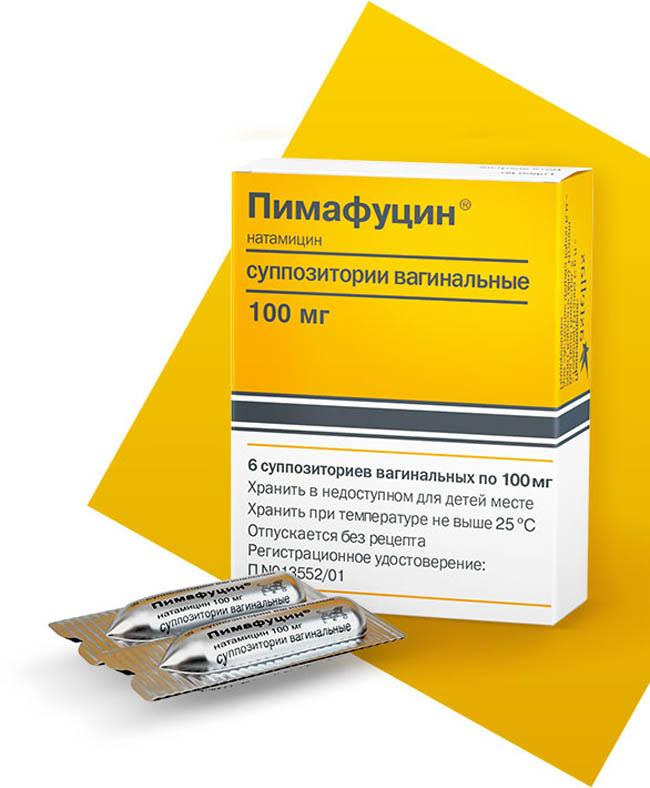 Пимафуцин применяется для лечения инфекций грибковой этиологии, которые вызваны чувствительной к препарaту микрофлорой